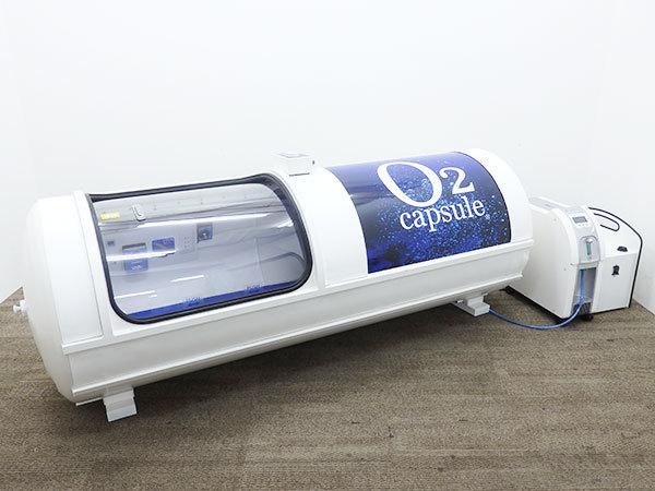 酸素カプセル強化買取中