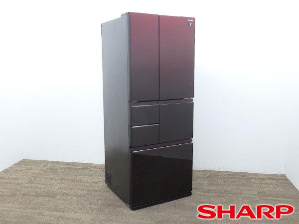 家電シャープ6ドア冷蔵庫