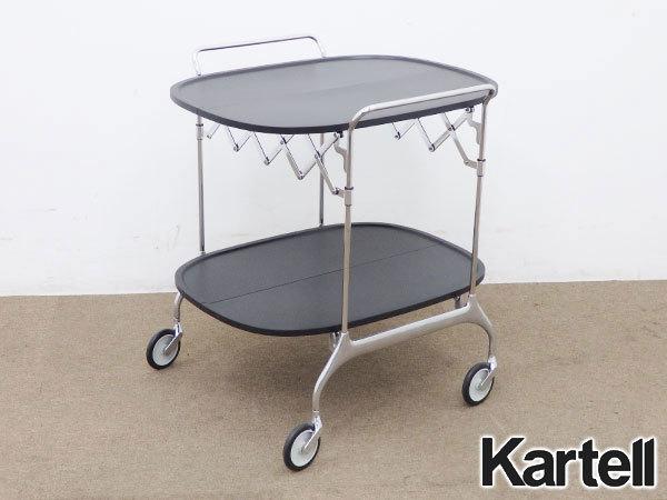 kartell(カルテル)GASTONE/ガストーネ
