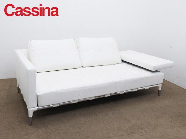 cassina PRIVE/プリヴェ 本革 2Pソファ