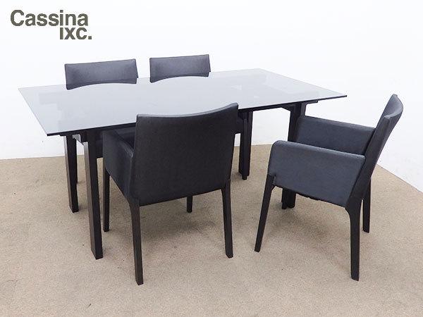 cassina(カッシーナ) BLOOM ダイニングテーブル/GINGER ダイニングチェア