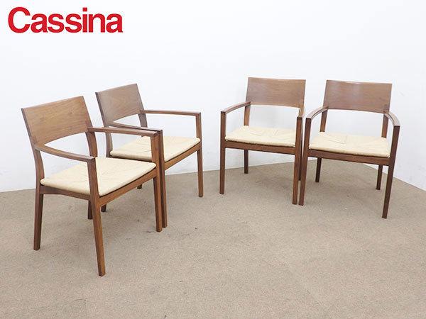カッシーナ CALM chair