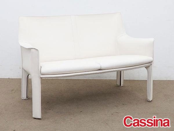 cassina CAB ラウンジアームチェア 2Pソファ